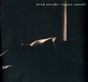 画像2: 永禮賢: mind encode