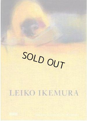 画像1: イケムラレイコ: Leiko Ikemura