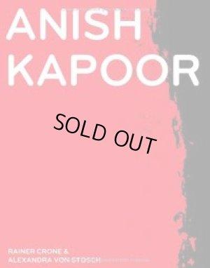 画像1: Anish Kapoor: To Darkness: Svayambh