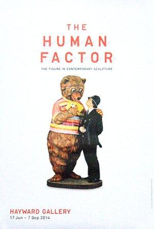画像1: Jeff Koons: Bear and Policeman ポスター